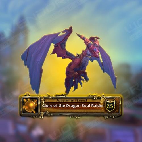 Glory of the Dragon Soul Raider boost