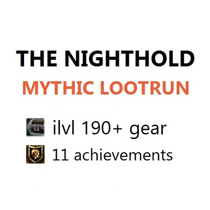 The Nighthold Mythic boost