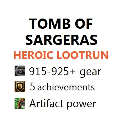 Tomb of Sargeras 9/9 Heroic Run (Personal loot) (Selfplayed)