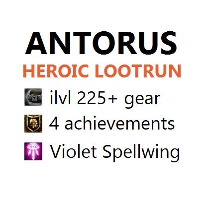 Antorus 11/11 Heroic Raid boost